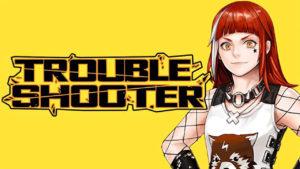 紛爭終結者-Troubleshooter-攻略匯集