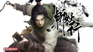 斬妖行-Eastern-Exorcist-攻略匯集