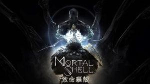 Mortal-Shell-致命軀殼-攻略匯集
