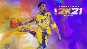 NBA-2K21-攻略匯集
