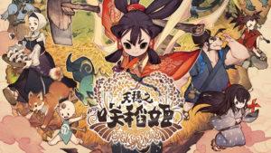 天穗之咲稻姬-Sakuna-of-Rice-and-Ruin-攻略匯集
