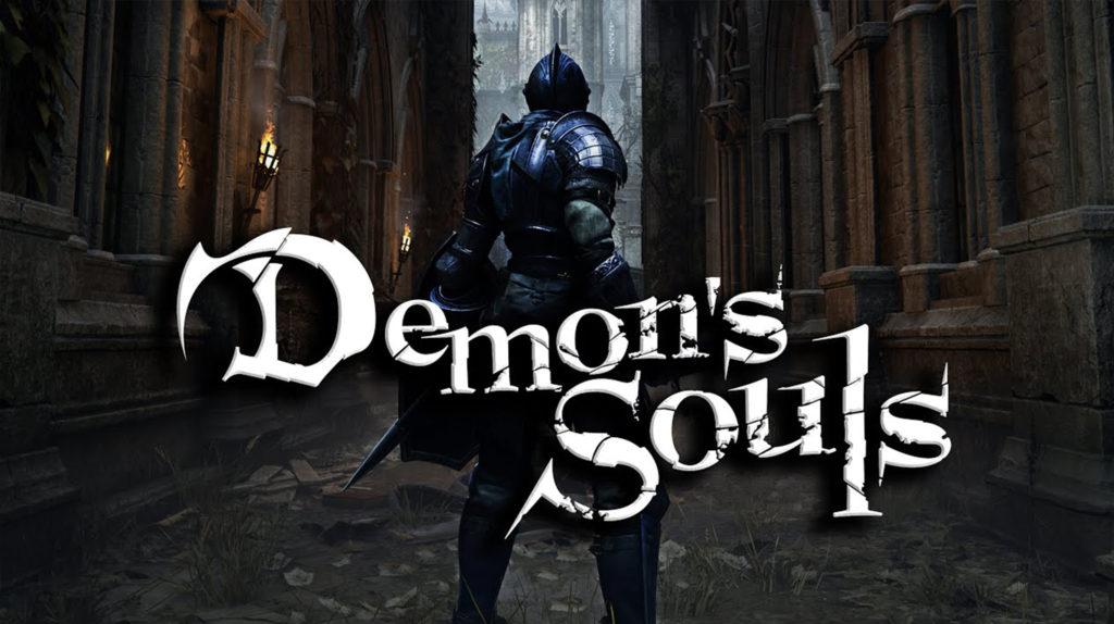 惡魔靈魂-重製版-Demon's-Souls-攻略匯集