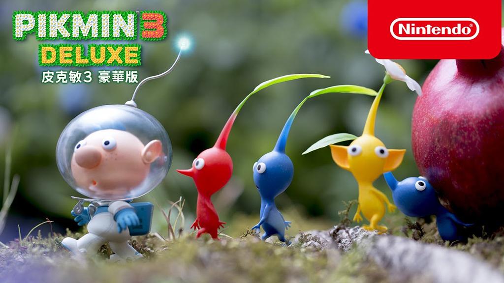 皮克敏-3-豪華版-Pikmin-3-Deluxe-攻略匯集
