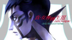 真-女神轉生-III-NOCTURNE-HD-REMASTER-攻略匯集