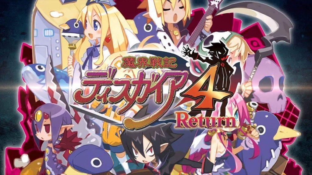 魔界戰記-4-Return-攻略匯集
