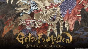 月風魔傳-不朽之月-攻略匯集