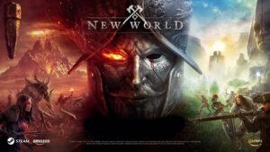 新世界-New-World-攻略匯集